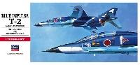 ハセガワ1/72 飛行機 Cシリーズブルーインパルス T-2