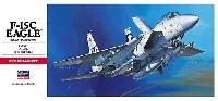 ハセガワ1/72 飛行機 CシリーズF-15C イーグル
