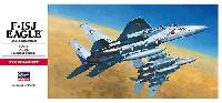 ハセガワ1/72 飛行機 CシリーズF-15J イーグル (日本航空自衛隊 要撃戦闘機)