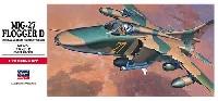 ハセガワ1/72 飛行機 Cシリーズミグ27 フロッガーD
