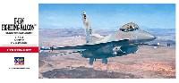 ハセガワ1/72 飛行機 CシリーズF-16N トップガン