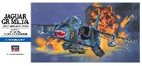 ハセガワ1/72 飛行機 Dシリーズジャギュア GR.Mk.1/A