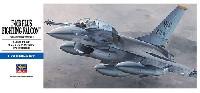 ハセガワ1/72 飛行機 DシリーズF-16B PLUS ファイティングファルコン