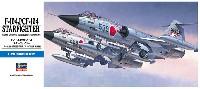 ハセガワ1/72 飛行機 DシリーズF-104J/CF-104 スターファイター