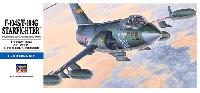 ハセガワ1/72 飛行機 DシリーズF-104S/F-104G スターファイター