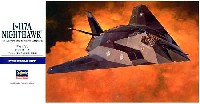 ハセガワ1/72 飛行機 EシリーズF-117A ナイトホーク (アメリカ空軍ステルス戦闘/攻撃機)