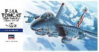 ハセガワ1/72 飛行機 EシリーズF-14A トムキャット (ハイビジ) (アメリカ海軍 艦上戦闘機)