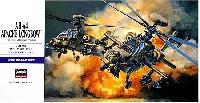 ハセガワ1/72 飛行機 EシリーズAH-64 アパッチ ロングボウ (アメリカ陸軍 攻撃ヘリコプター)