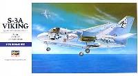 ハセガワ1/72 飛行機 EシリーズS-3A バイキング