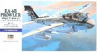 ハセガワ1/72 飛行機 EシリーズEA-6B プラウラー (ハイビジ)