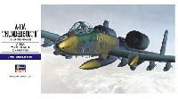 ハセガワ1/72 飛行機 EシリーズA-10A サンダーボルト 2