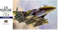 ハセガワ1/72 飛行機 EシリーズF-15E ストライク イーグル (アメリカ空軍戦闘/攻撃機)
