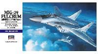 ハセガワ1/72 飛行機 Eシリーズミグ29 フルクラム ファーンボロー (武装付)