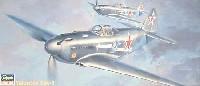 ハセガワ1/72 飛行機 APシリーズヤコブレフ YAK-3