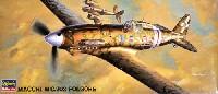 ハセガワ1/72 飛行機 APシリーズマッキ M.C.202 フォルゴーレ