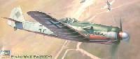 ハセガワ1/72 飛行機 APシリーズフォッケウルフ Fw190D-9