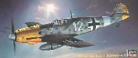 ハセガワ1/72 飛行機 APシリーズメッサーシュミット Bf109E-4/7