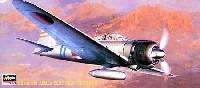 ハセガワ1/72 飛行機 APシリーズ三菱 A6M2a 零式艦上戦闘機 11型