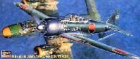 ハセガワ1/72 飛行機 APシリーズ三菱 A6M3 零式艦上戦闘機 22型