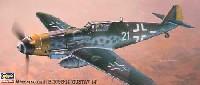ハセガワ1/72 飛行機 APシリーズメッサーシュミット Bf109G-14 グスタフ14