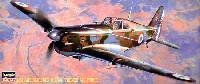 ハセガワ1/72 飛行機 APシリーズモラーヌ ソルニエ M.S.406 フレンチ・エア・フォース