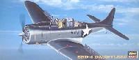 ハセガワ1/72 飛行機 APシリーズSBD-4 ドーントレス
