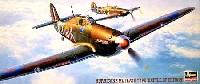 ハセガワ1/72 飛行機 APシリーズハリケーン Mk.1 後期型 バトル オブ ブリテン