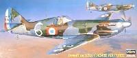 ハセガワ1/72 飛行機 APシリーズドボアチーヌ D.520 フランス空軍