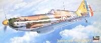 ハセガワ1/72 飛行機 APシリーズドボアチーヌ D.520 ビシー政府空軍