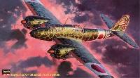 二式複座戦闘機 屠龍 甲型