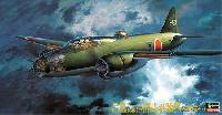 三菱 G4M2 一式陸上攻撃機 22型