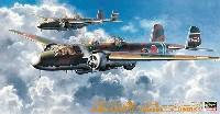 三菱 G3M2/G3M3 九六式陸上攻撃機 22型/23型