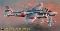 中島 百式重爆撃機 呑龍 1型