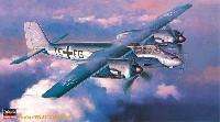 ハセガワ1/72 飛行機 CPシリーズフォッケウルフ Ta154V-3 モスキート