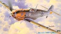 ハセガワ1/48 飛行機 JTシリーズメッサーシュミット Bf109E-4/7 エミール4/7