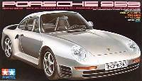 タミヤ1/24 スポーツカーシリーズポルシェ 959