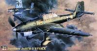 ハセガワ1/48 飛行機 JTシリーズユンカース Ju87B-2 スツーカ