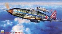 ハセガワ1/48 飛行機 JTシリーズ川崎 キ-61 3式戦闘機 飛燕 1型丁 244戦隊