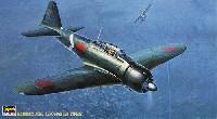 ハセガワ1/48 飛行機 JTシリーズ三菱 零式艦上戦闘機 22型