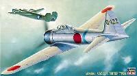 ハセガワ1/48 飛行機 JTシリーズ三菱 零式艦上戦闘機 32型