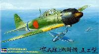ハセガワ1/48 飛行機 JTシリーズ三菱 A6M5 零式艦上戦闘機 52型