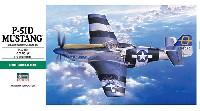 ハセガワ1/48 飛行機 JTシリーズP-51D ムスタング