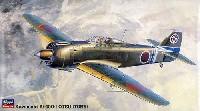 ハセガワ1/48 飛行機 JTシリーズ川崎 五式戦闘機 1型 乙