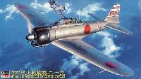 ハセガワ1/48 飛行機 JTシリーズ三菱 A6M2b 零式艦上戦闘機 21型