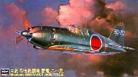 ハセガワ1/48 飛行機 JTシリーズ三菱 局地戦闘機 雷電 21型