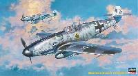 ハセガワ1/48 飛行機 JTシリーズメッサーシュミット Bf109G-6