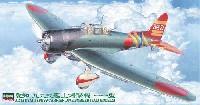 ハセガワ1/48 飛行機 JTシリーズ愛知 D3A1 九九式艦上爆撃機11型