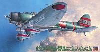 ハセガワ1/48 飛行機 JTシリーズ愛知 D3A1 九九式艦上爆撃機11型 ミッドウェー島