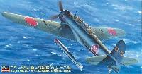 ハセガワ1/48 飛行機 JTシリーズ中島 B6N2 艦上攻撃機 天山 12型