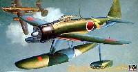 ハセガワ1/48 飛行機 JTシリーズ中島 A6M2-N 二式水上戦闘機
